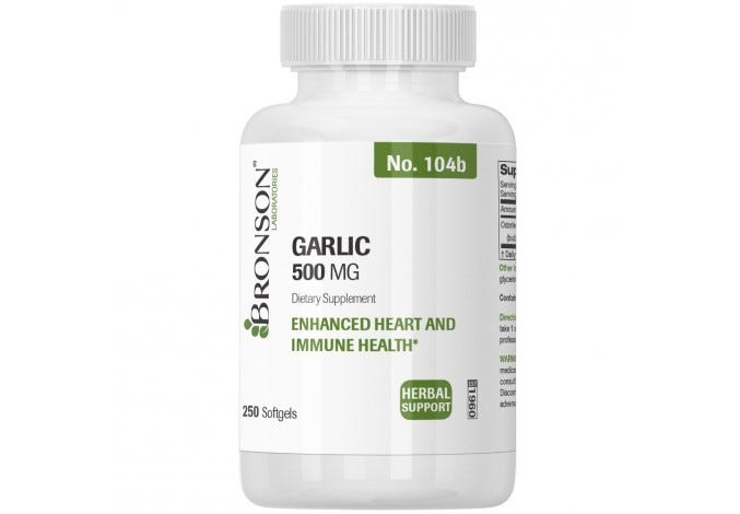 Odorless Garlic Oil 500 MG, 250 Softgels