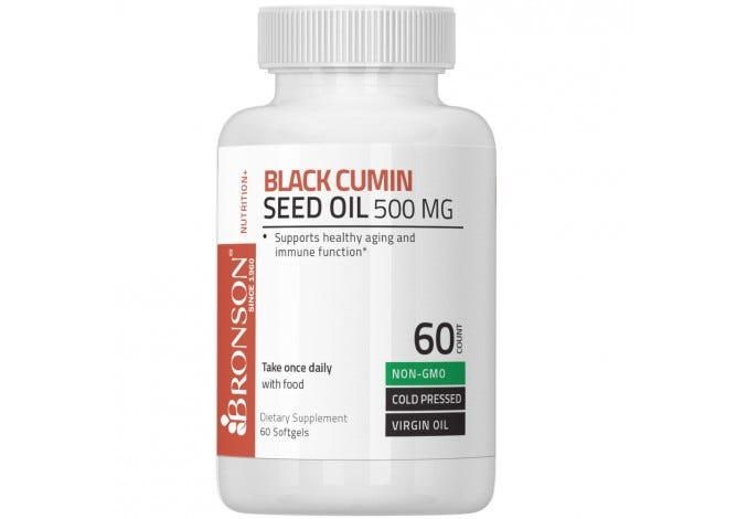 Black Cumin Seed Oil 500 mg Premium Non-GMO Cold Pressed Formula, 60 Softgels